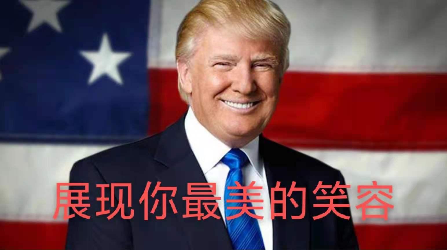 """【5.11更新】如何在江苏图采上传""""证件照""""【完全免费】"""